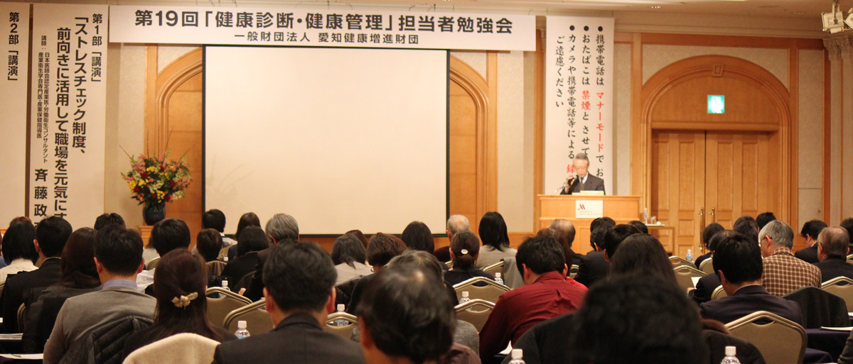 lecture-image_01