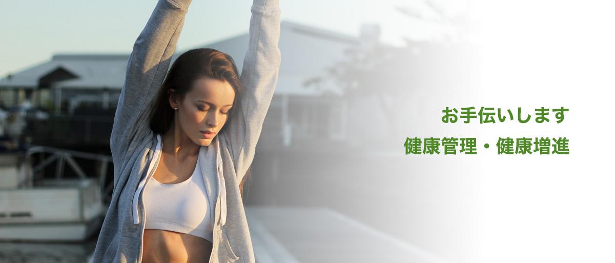 health-image-01b