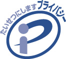 privacy_logo